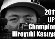 2011 UF1 Summer Champion – Hiroyuki Kasuya